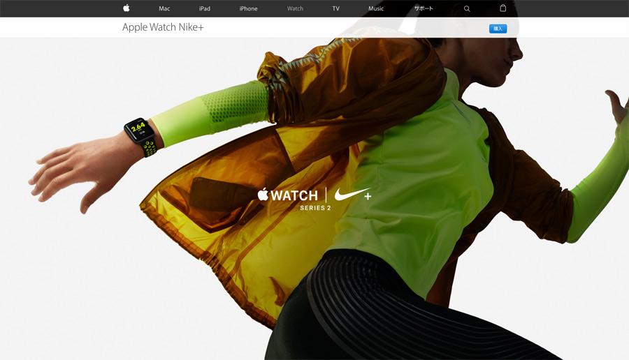 160910_applewatch_2