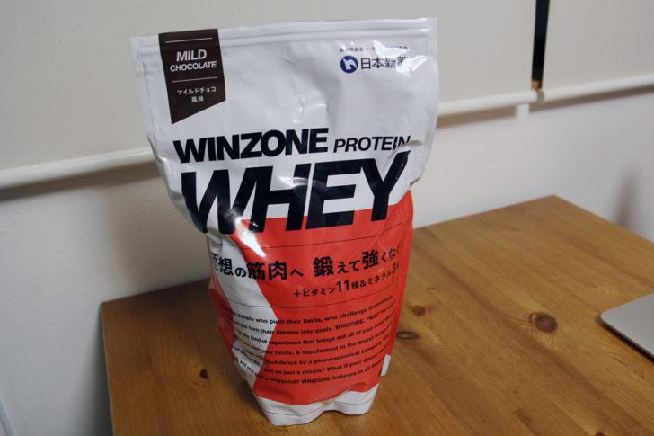 WINZONEプロテイン パッケージ